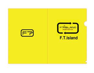 แฟ้ม FTISLAND FT (สีเหลือง)