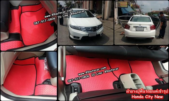 ขายพรมปูพื้นรถเข้ารูป honda city 2012 ลายธนูสีแดงขอบดำ