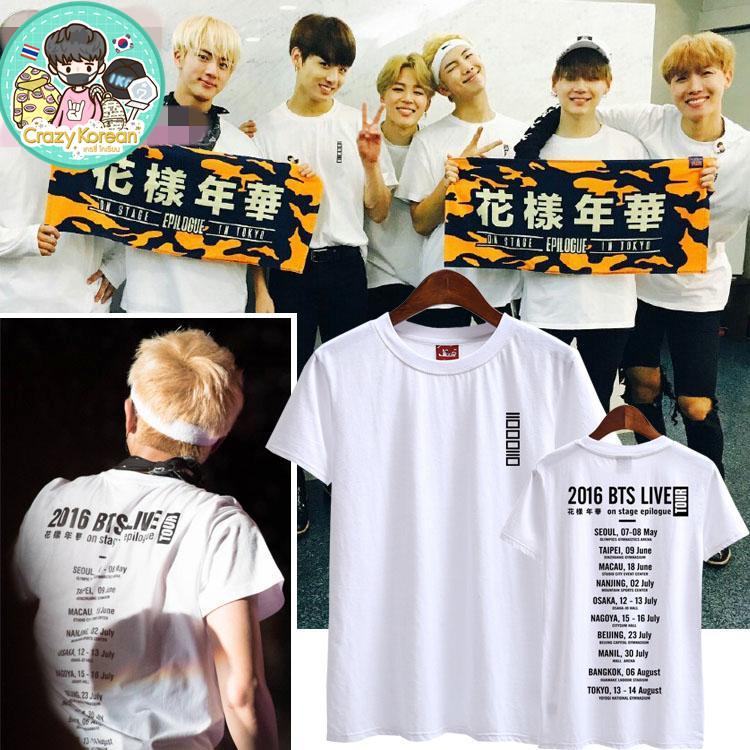 เสื้อยืด (T-Shirt) BTS 2016 LIVE TOUR