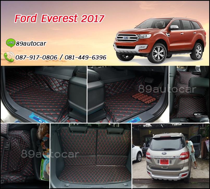 พรม 6D Ford Everest 2017 สีดำแดง