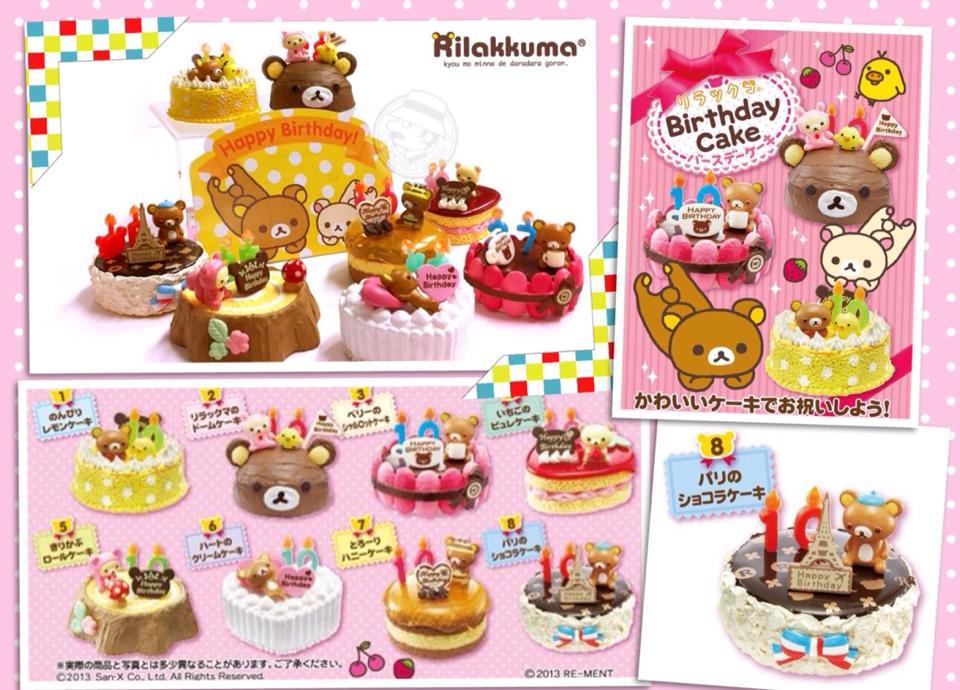 Rilakkuma RE MENT Birthday Cake