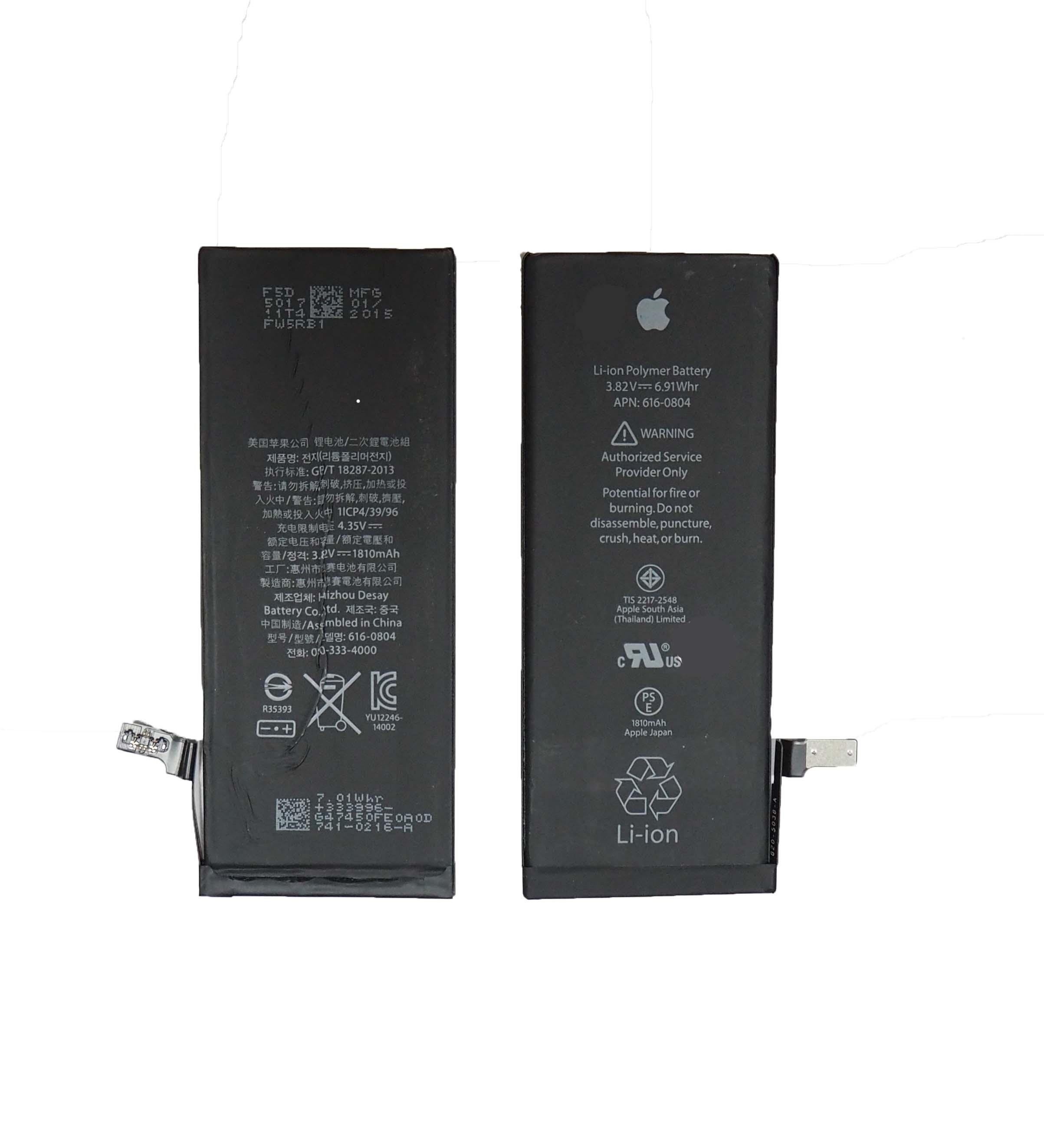 เปลี่ยนแบตเตอรี่ iPhone 6 Plus แบตเสื่อม แบตเสีย รับประกัน 6 เดือน