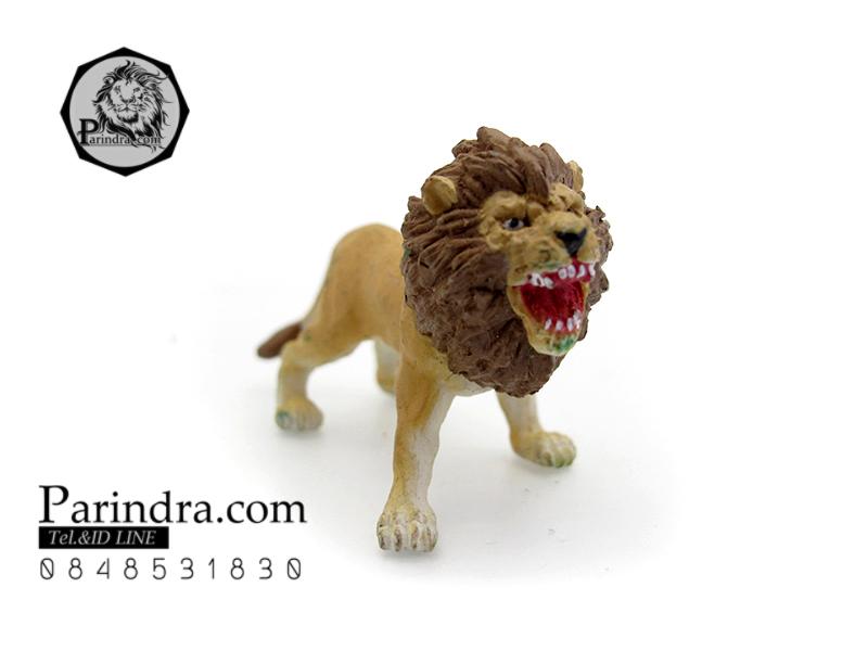 โมเดลสิงโตผยอง Lion ตัวเล็ก
