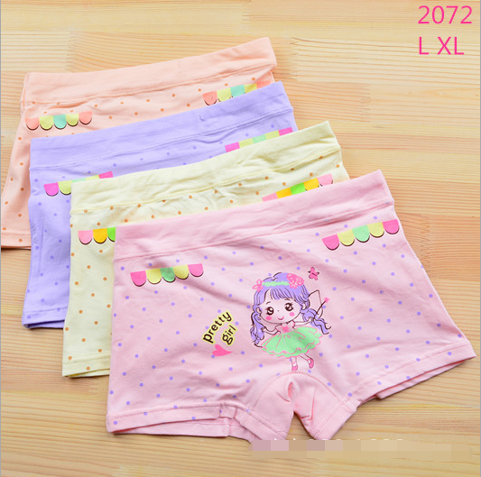 กางเกงในเด็ก คละสี แพ็ค 20 ตัว ไซส์ XL อายุ 8-11 ปี