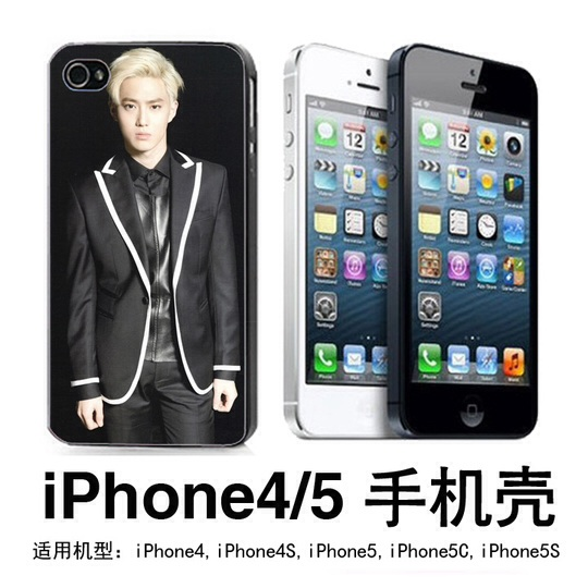 EXO เคส EXO SUHO iPhone4/4s/5/5s
