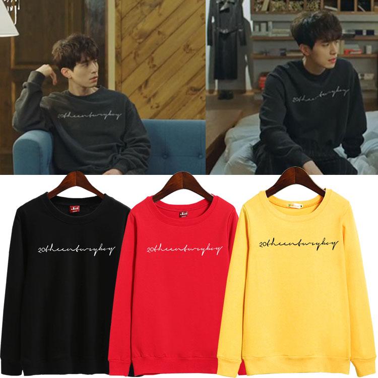 เสื้อแขนยาว (Sweater) แบบ Lee Dongwook ในซีรี่ย์ Goblin