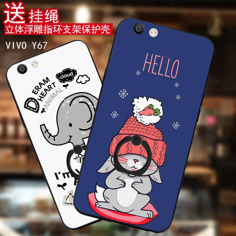 เคสนิ่ม Vivo V5 - V5S - V5 lite ลายแฟนซี