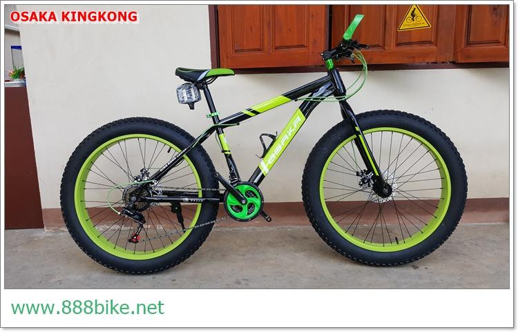 จักรยานล้อโต OSAKA รุ่น KingKong เฟรมเหล็ก 21 สปีด ยาง 26x4.0(พัสดุธรรมดา หรือ EMSเท่านั้น)