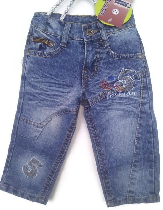 J11080 กางเกงยีนส์เด็กชาย ขายาว ดีไซส์ลายปักเท่ห์ ปรับเอวได้ Size 1-3 ขวบ
