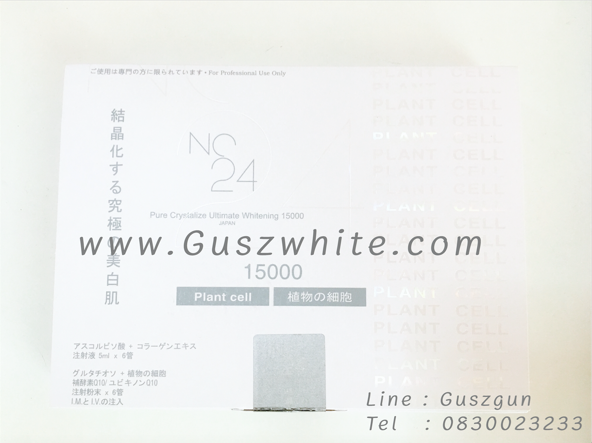 NC24 Pure crystallize Untimate Whitening 15000 (japan)