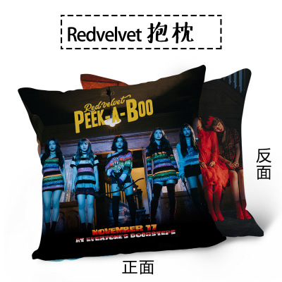 หมอน #RedVelvet Peek-A-Boo (40x40cm)