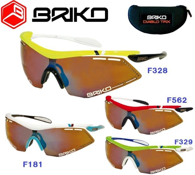 BRIKO แว่น ENDURE PRO TEAM 2 LENSES, TAIWAN (มีขอบแว่นรวม 5 สี)