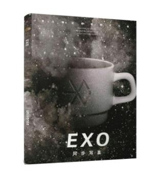 โฟโต้บุค #EXO (รูป 96 หน้า)