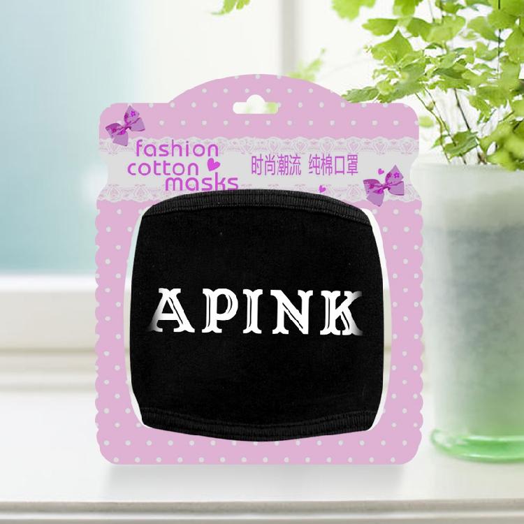 ผ้าปิดปาก A-PINK