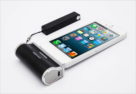 Lightning Power Pack 2800 mAh