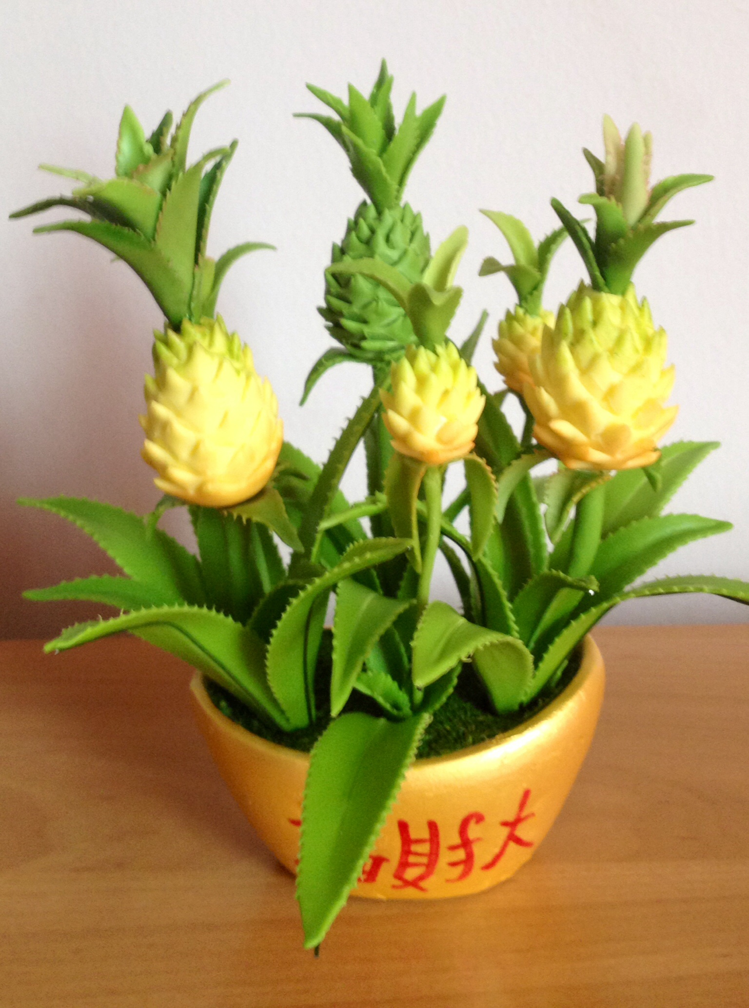 สับปะรด-004