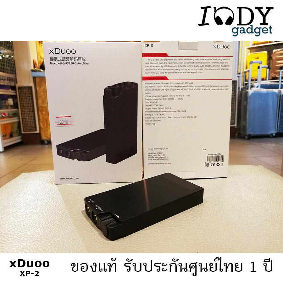 xDuoo XP-2 Bluetooth Dac และ Amp ใช้ได้ทั้งต่อสายและไร้สาย คุณภาพสูง Usb Dac กับ Smartphone และ Computer