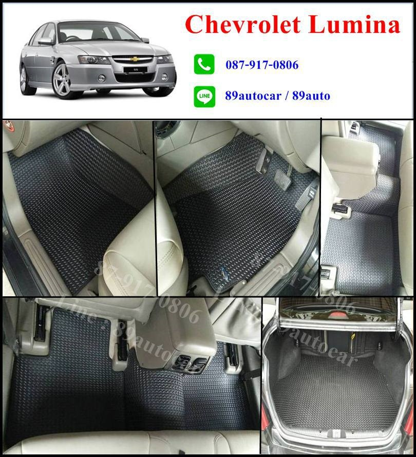 ผลิตและจำหน่ายพรมปูพื้นรถยนต์เข้ารูป Chevrolet Lumina ลายธนู