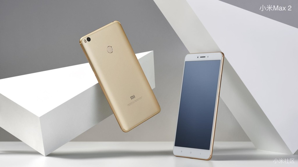 XIAOMI MI MAX2 128 GB(GOLD) แถมเคสใส , ฟิมกระจกแบบเต็มจอ