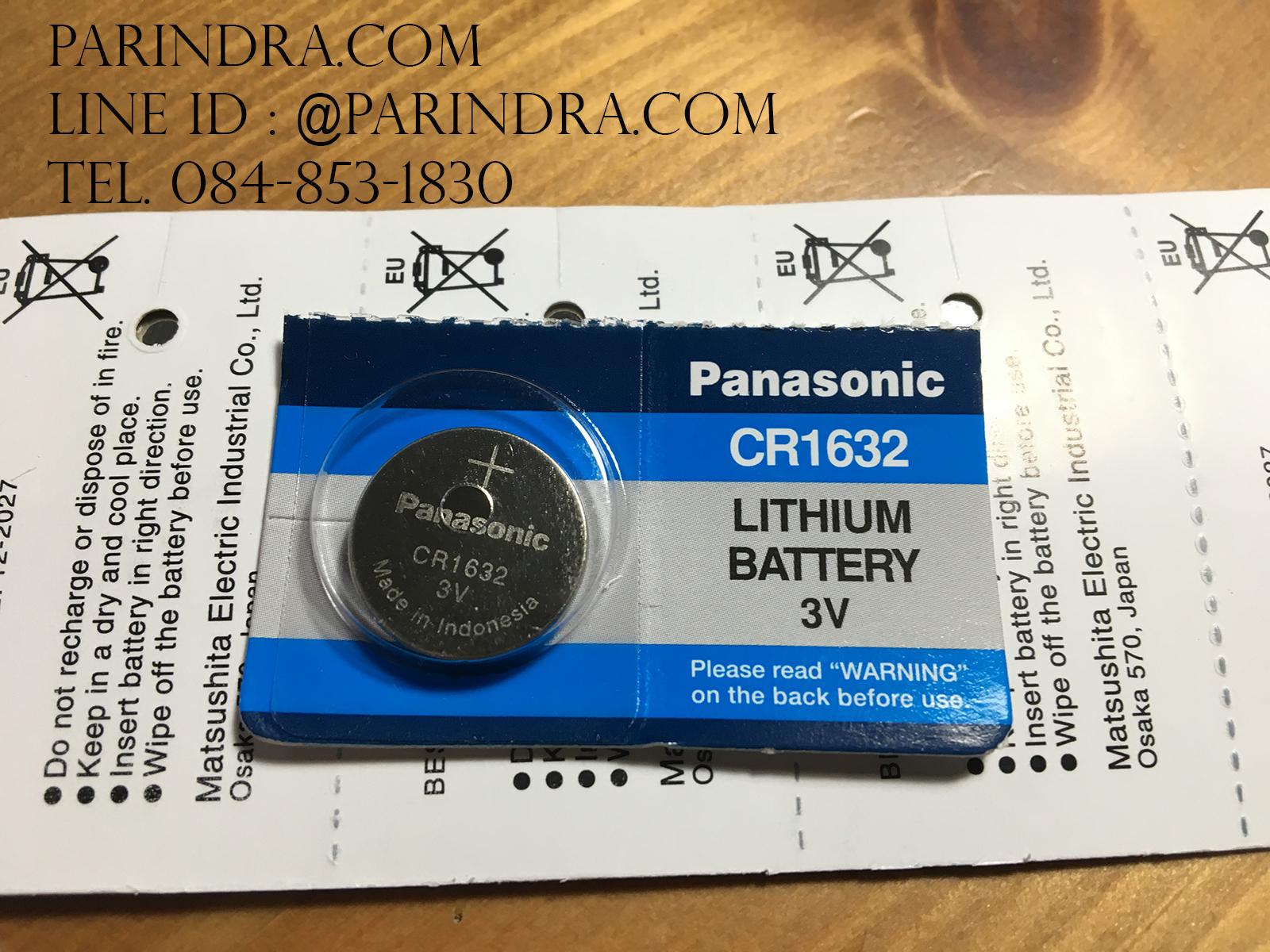 แบตเตอรี่เม็ดกระดุม PANASONIC CR1632 3V Lithium Battery สำหรับ รีโมทรถยนต์