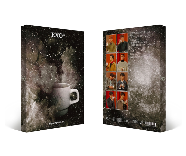 อัลบั้ม [#EXO] 2017 WINTER SPECIAL ALBUM - NO Poster