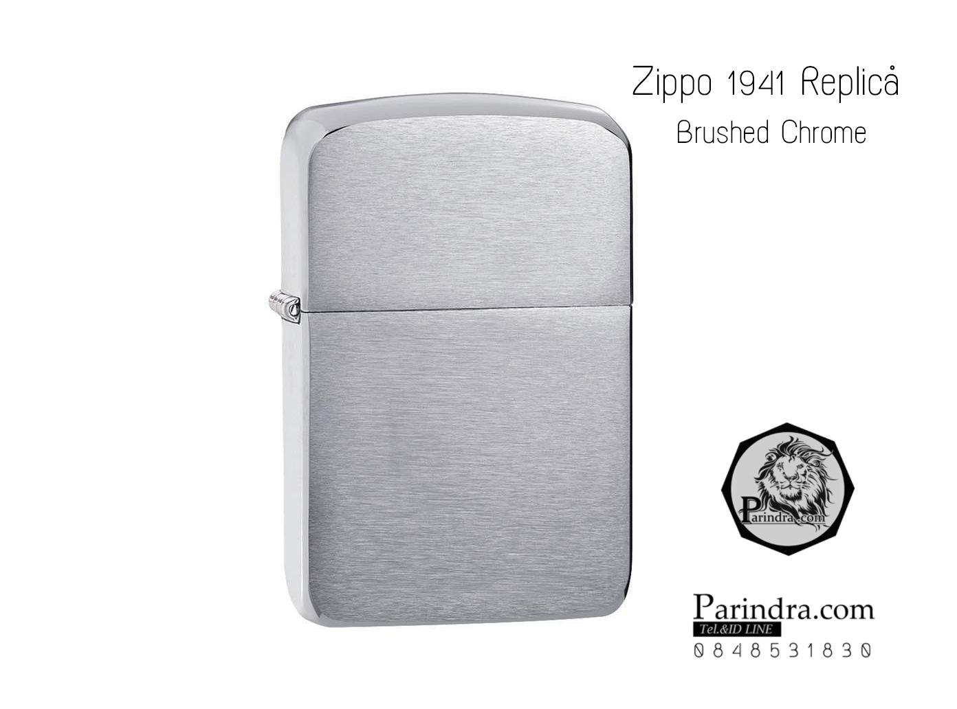 """ไฟแช็ค Zippo แท้ """" Zippo 1941 Replica™ Brushed Chrome """" แท้นำเข้า 100%"""