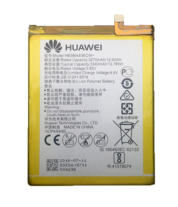 เปลี่ยนแบตเตอรี่ Huawei GR5 แบตเสื่อม แบตเสีย รับประกัน 6 เดือน