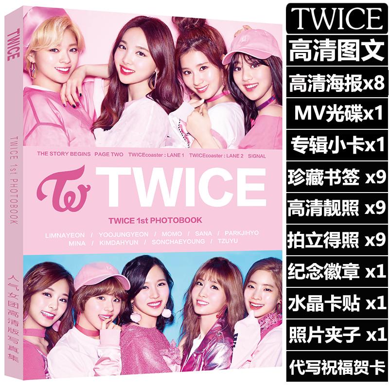 Photobook Chinese TWICE
