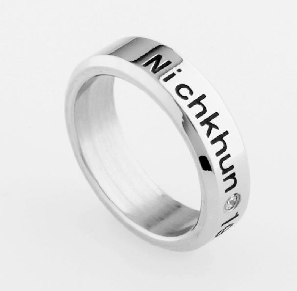 แหวน Nichkhun