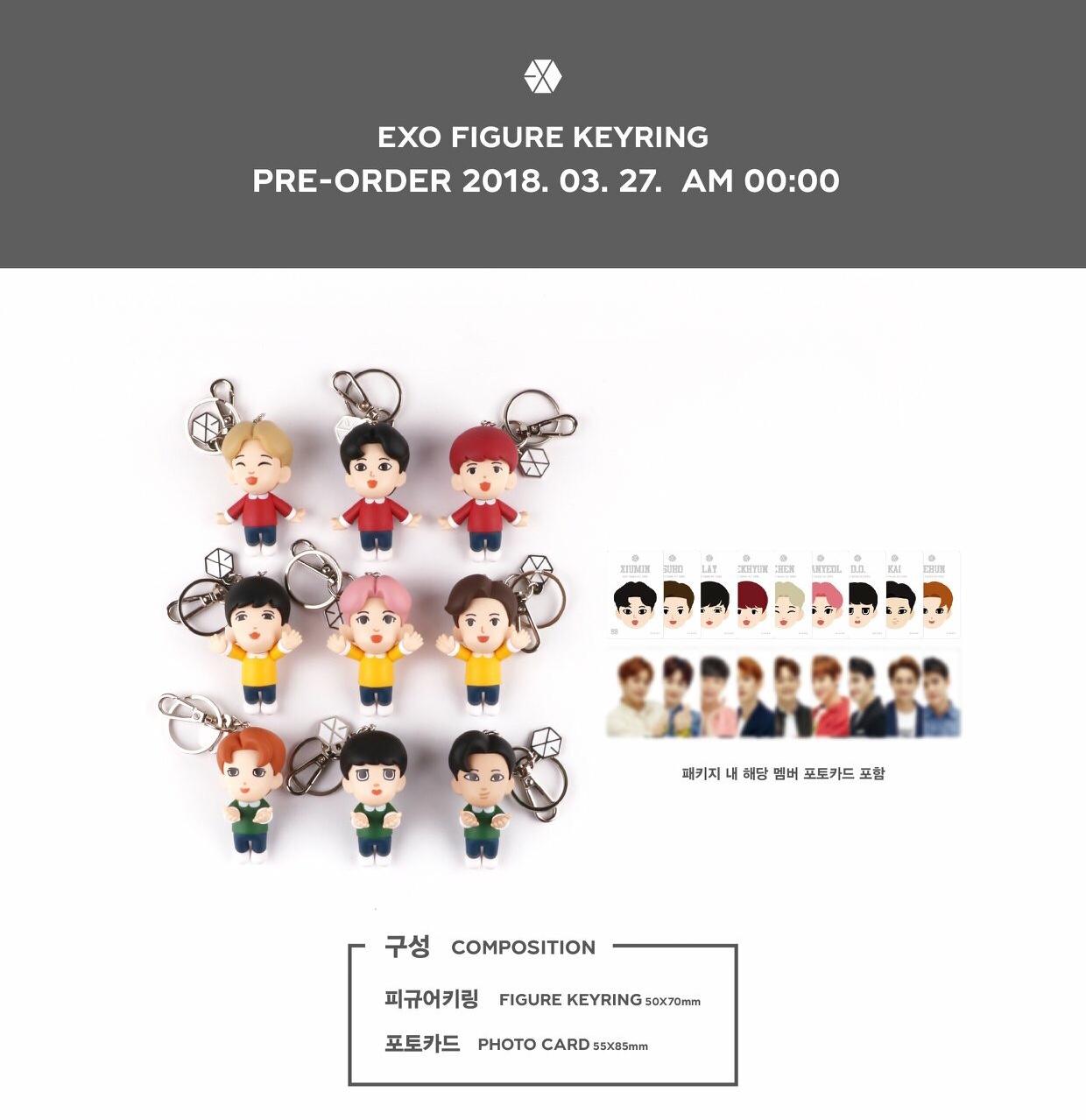 พวงกุญแจ [#EXO] FIGURE KEYRING (ระบุศิลปินที่ต้องการค่ะ)