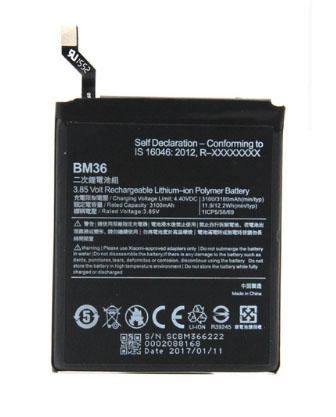 เปลี่ยนแบตเตอรี่ Xiaomi Mi 5s (BM36) แบตเสื่อม แบตเสีย รับประกัน 1 เดือน