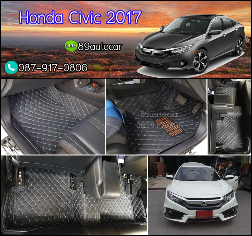 พรม 6D Honda Civic 2016 สีดำฟ้า