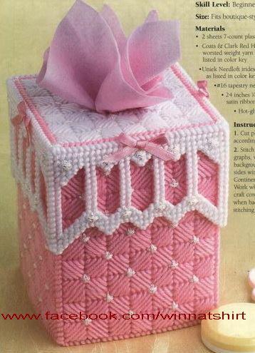 ชุดปักแผ่นเฟรมกล่องทิชชู Baby Love สีชมพูหวาน
