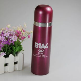 ขวดน้้าเก็บความร้อน B1A4