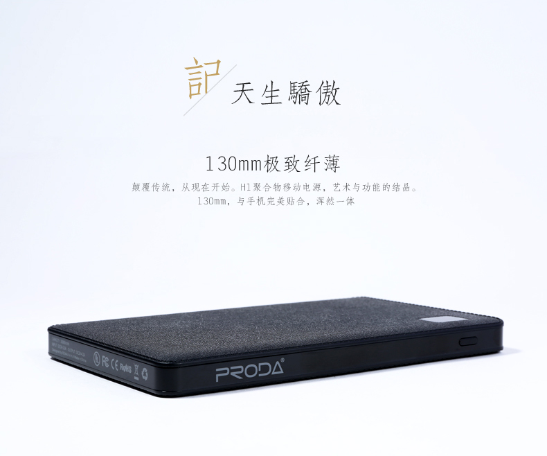 Remax Proda Power Bank 30000 mAh รุ่นใหม่