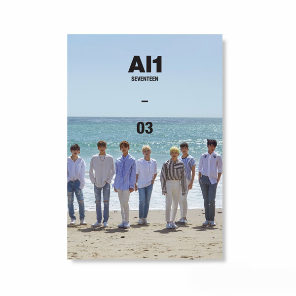 อัลบั้ม #Seventeen - Mini Album Vol.4 [Al1] (Ver.2 Al1 [3])
