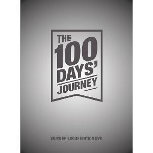 [DVD] Win - Win's Epilogue Edition DVD [The 100 Day's Journey]