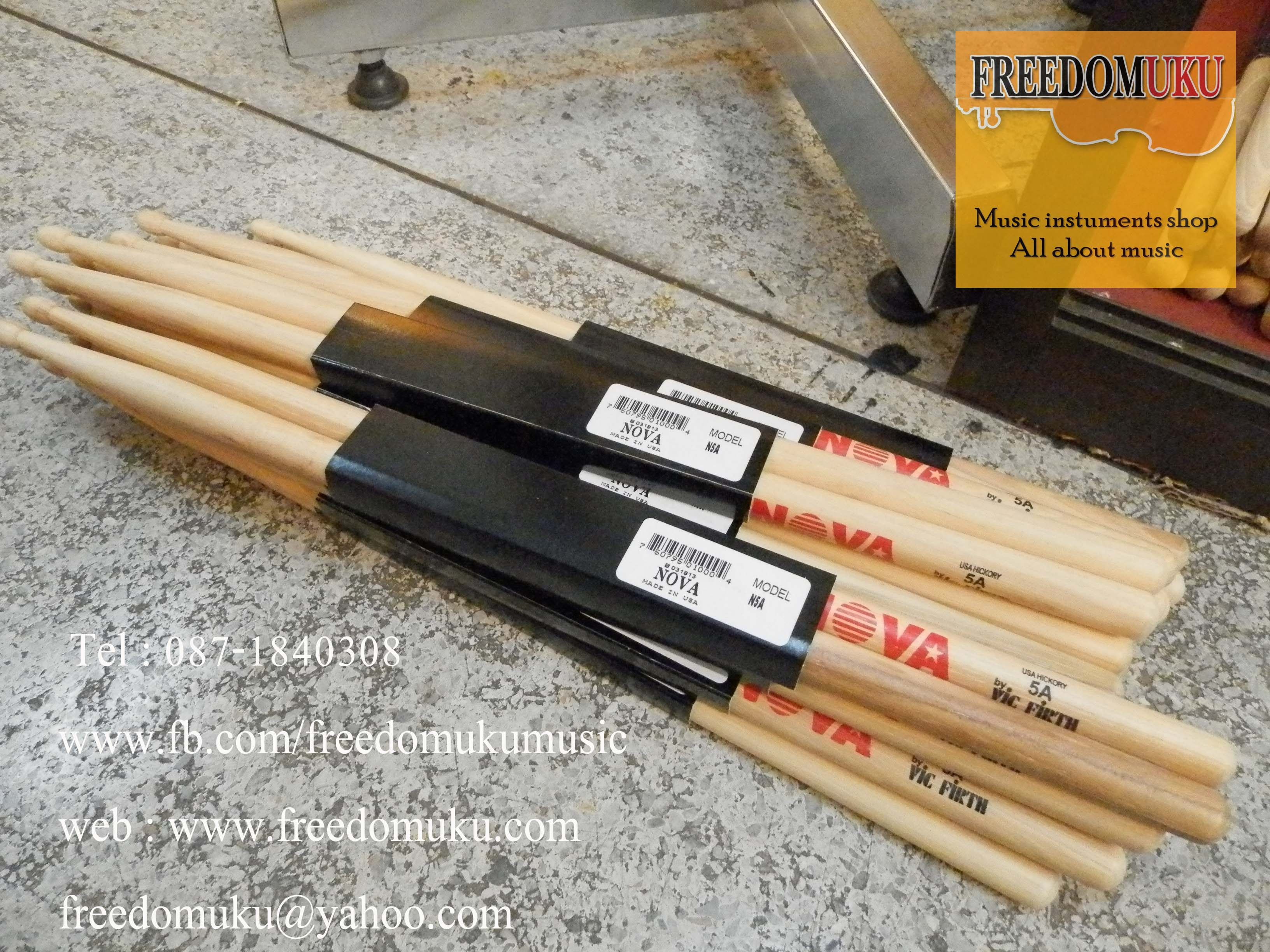 Nova by Vic Firth N5A