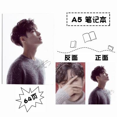 สมุด #EXO LAy (ขนาดA5)