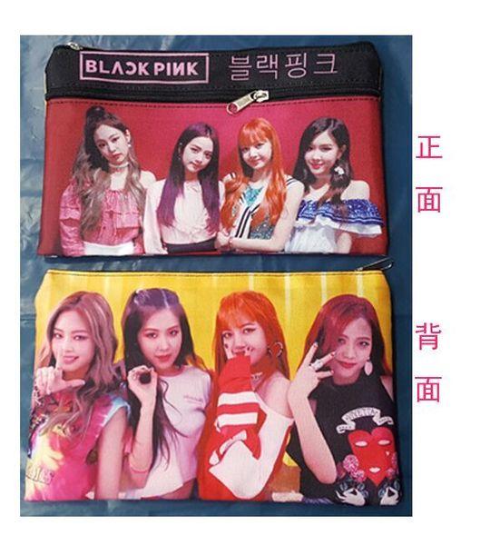 กระเป๋าดินสอ #BLACKPINK (20x12.5cm)