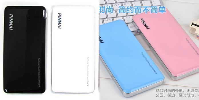 Pinnai Power Bank 16800 mAh PN-700