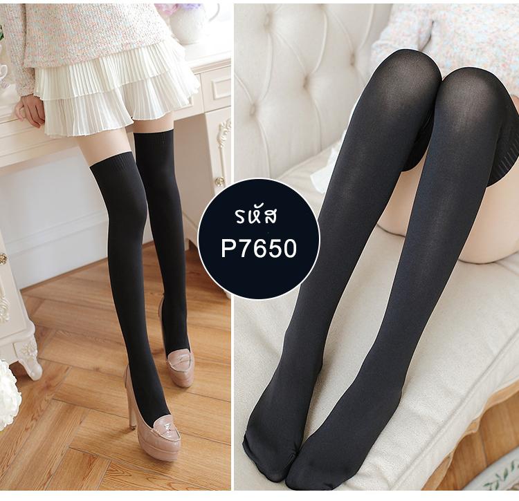 [พร้อมส่ง] P7650 ถุงน่องเต็มตัว สีดำครึ่งขา ลายขอบถุงเท้า