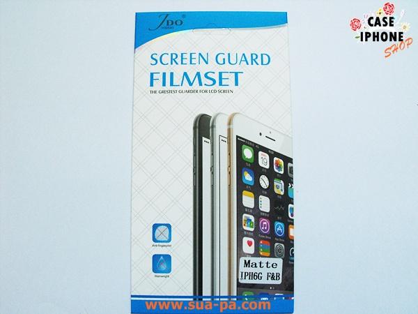ฟิล์มกันรอย Iphone 6 - 4.7 ด้าน ขุ่น (หน้า-หลัง)