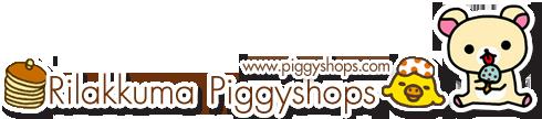 Rilakkuma Piggyshops www.piggyshops.com