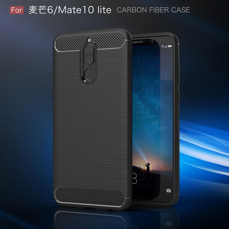 เคสนิ่ม TPU รุ่น Huawei 2i ลายคาร์บอนเคฟล่า