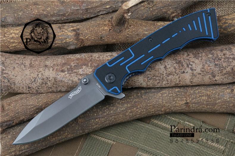มีดพับ WALTHER Folding Sheath Knife ขนาด 8 5/8 นิ้ว (OEM)