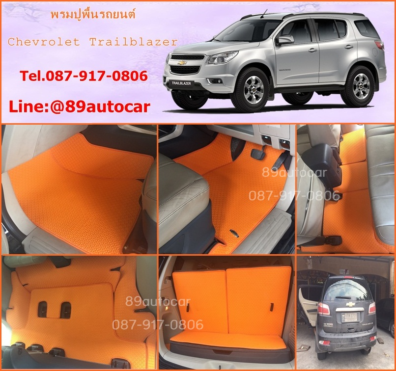 พรมปูพื้นรถยนต์เข้ารูปราคาถูก Chevrolet Trailblazer ลายจิ๊กซอร์สีส้มขอบส้ม