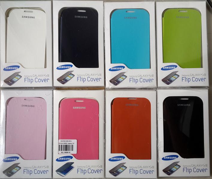 Flip Cover Case Galaxy S3