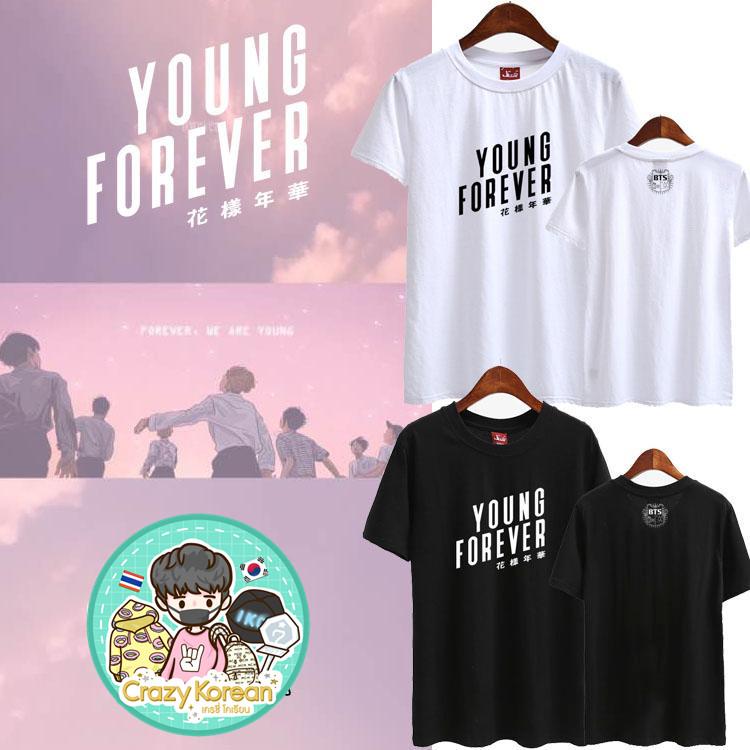 เสื้อยืด (T-Shirt) BTS - Young Forever