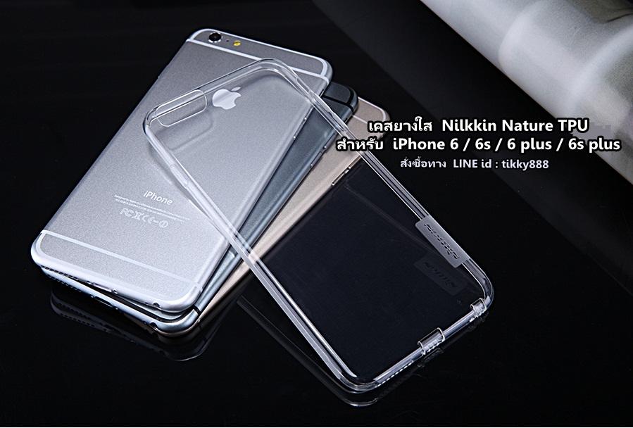 เคสใส iPhone 6 Plus และ iPhone 6s Plus แบรนด์ Nillkin Nature TPU CASE